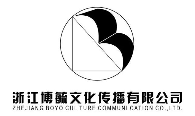 浙江省创意设计协会--协会会员