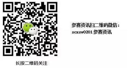 QQ截图20161010100518.jpg